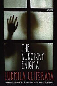 The Kukotsky Enigma