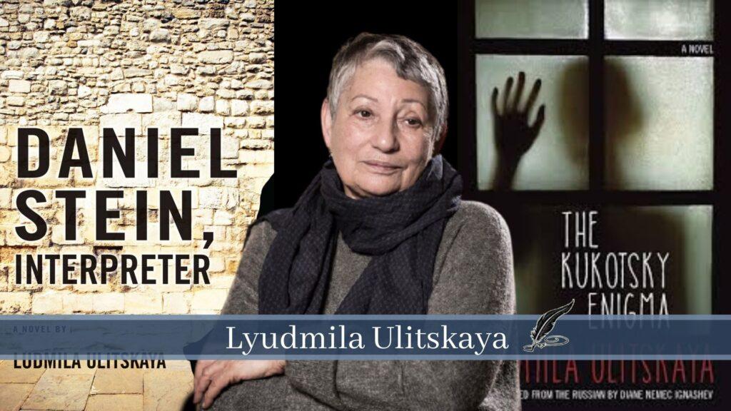 Lyudmila Ulitskaya books
